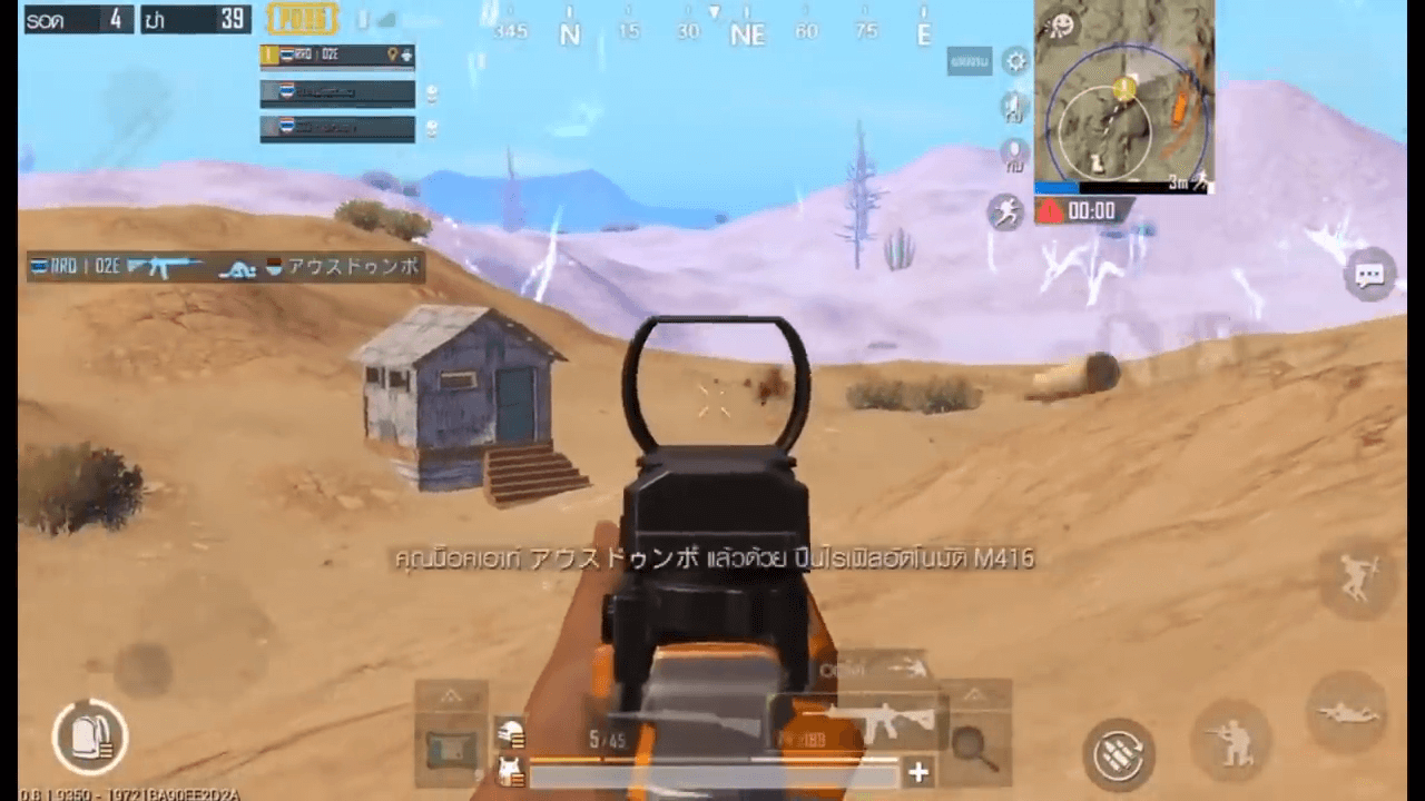 pubg mobile best players 2020