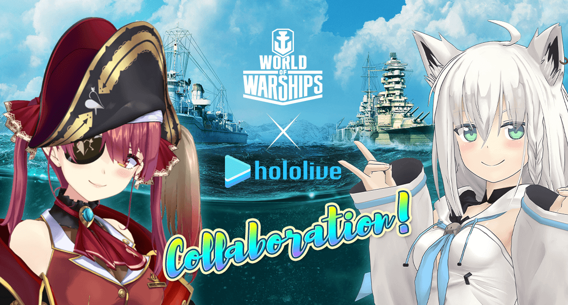 world of warships hololive