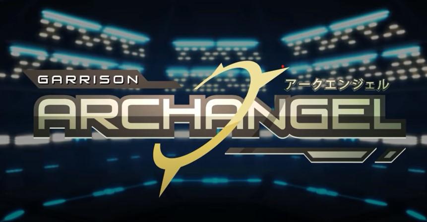 Garrison Archangel Logo