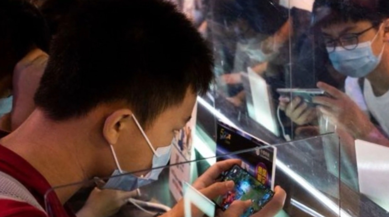 Chinese Kids Play Games